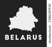 belarus icon. country map on... | Shutterstock .eps vector #1588189930