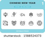 chinese new year dashed outline ...