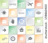 square design. vector icons for ...