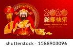 Chinese New Year 2020 Greeting...