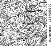 tracery seamless pattern.... | Shutterstock .eps vector #1589055970