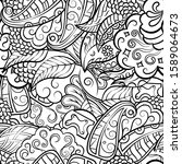 tracery seamless pattern.... | Shutterstock .eps vector #1589064673