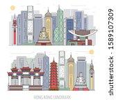 hong kong skyline horizontal... | Shutterstock .eps vector #1589107309