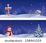 vector christmas night snowy... | Shutterstock .eps vector #158941529