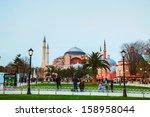 istanbul   april 5  hagia...   Shutterstock . vector #158958044