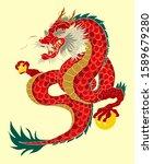 red japanese dragon tattoo... | Shutterstock .eps vector #1589679280