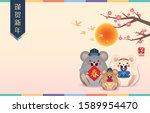 2020 korean new year   seollal... | Shutterstock .eps vector #1589954470