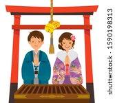 hatsumode tradition in japan.... | Shutterstock . vector #1590198313