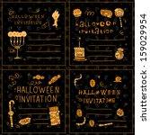 happy halloween postcard... | Shutterstock .eps vector #159029954