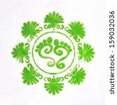 rangoli  an indian traditional...   Shutterstock . vector #159032036