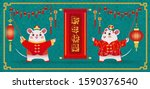 chinese new year 2020 cartoon...   Shutterstock .eps vector #1590376540