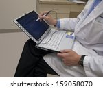 electronic medical record | Shutterstock . vector #159058070