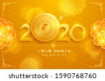 happy chinese new year 2020.... | Shutterstock .eps vector #1590768760
