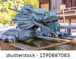 Dragon Fountain In Kiyomizuder...