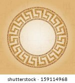 meander seamless ornament ... | Shutterstock .eps vector #159114968