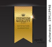 artwork,award,award ribbon,background,badge,banner,best,border,classic,collection,color,colorful,corona,crown,design