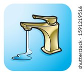 modern flowing tap over blue... | Shutterstock . vector #1591219516