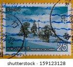 republic of china  taiwan   ... | Shutterstock . vector #159123128