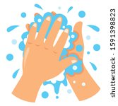 washing hands for daily... | Shutterstock .eps vector #1591398823