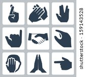 Vector Hands Icons Set  Cross...