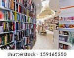 beijing china   july 6  2010... | Shutterstock . vector #159165350