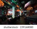 moscow   apr 16  recreation... | Shutterstock . vector #159168080