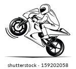 moto race | Shutterstock .eps vector #159202058