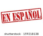 Stylized red stamp showing the term  in spanish on white, vector illustration