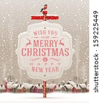 signboard with christmas... | Shutterstock .eps vector #159225449