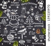 christmas decoration collection ... | Shutterstock .eps vector #159235970