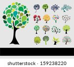 set of 16 hand drawn decorative ... | Shutterstock . vector #159238220