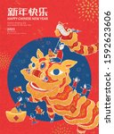 new year lion dance... | Shutterstock .eps vector #1592623606