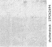 White Brick Wall Texture Grung...