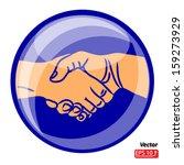 hand shake  shaking hands...   Shutterstock .eps vector #159273929