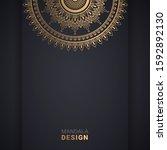 luxury mandala background for...   Shutterstock .eps vector #1592892130