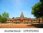 Phanom Rung National Park In...