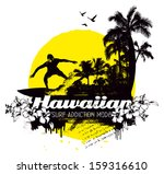 surf scene with rider and palms | Shutterstock .eps vector #159316610