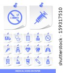 medical icons on stick notes. | Shutterstock .eps vector #159317510