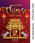 happy chinese new year 2020... | Shutterstock .eps vector #1593181180