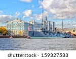St. Petersburg  Russia  Aurora...