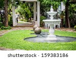 Walk In The Park With A Fountain