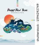 happy new year  sunrise and... | Shutterstock .eps vector #1594292749
