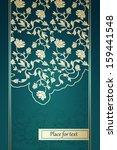elegant vintage card with... | Shutterstock .eps vector #159441548