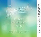 vector blurry soft... | Shutterstock .eps vector #159450320