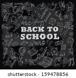 vector background with... | Shutterstock .eps vector #159478856