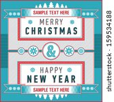 vintage christmas   new year... | Shutterstock .eps vector #159534188