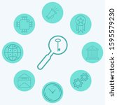 search password vector icon...