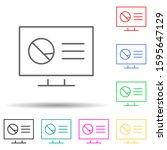 monitor report multi color...