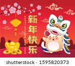 happy chinese new year 2020... | Shutterstock .eps vector #1595820373