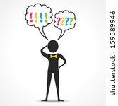 businessman thinking concept  ... | Shutterstock .eps vector #159589946